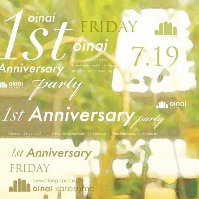 7.19 1st anniversary
