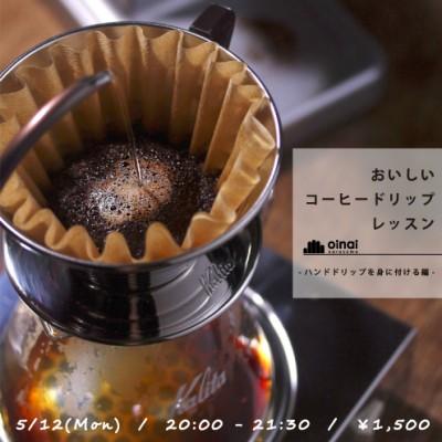 140512-coffee