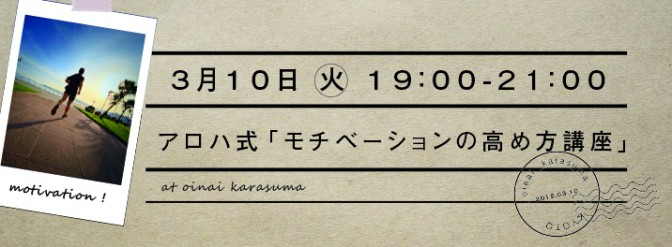 FB050310⑤