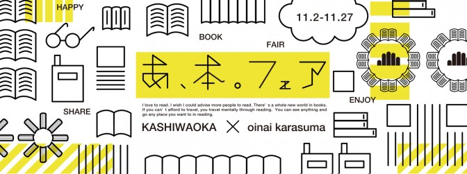 fb_bookfair (2)